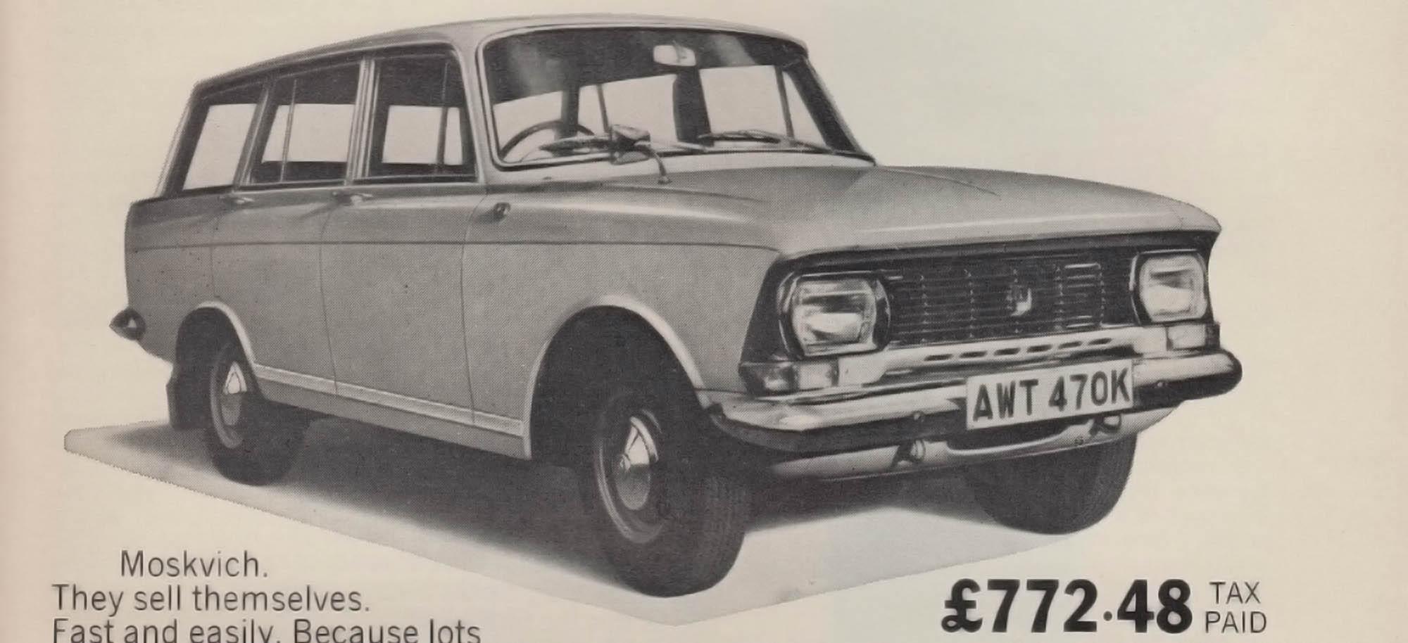 Moskvitch Dealer Advert 1972